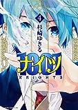 1001 第4巻 (あすかコミックスDX)