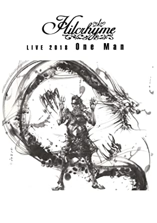 Hilcrhyme LIVE 2018「One Man」 [DVD]