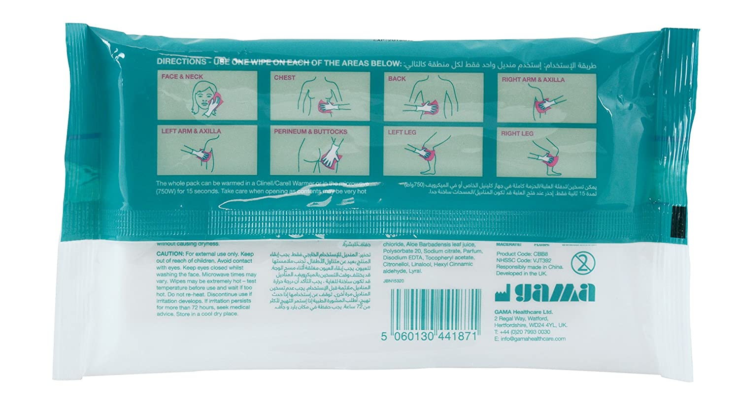 Pack of 8 Clinell Bed Bath Wipes