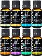 ArtNaturals Therapeutic-Grade Aromatherapy Essential Oil Set – (8 x 10ml) - 100% Pure of the Highest Quality Oils – Peppermint, Tea Tree, Lavender, Eucalyptus