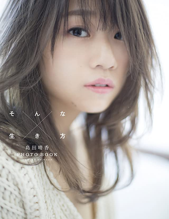 ParU Fashion Issue