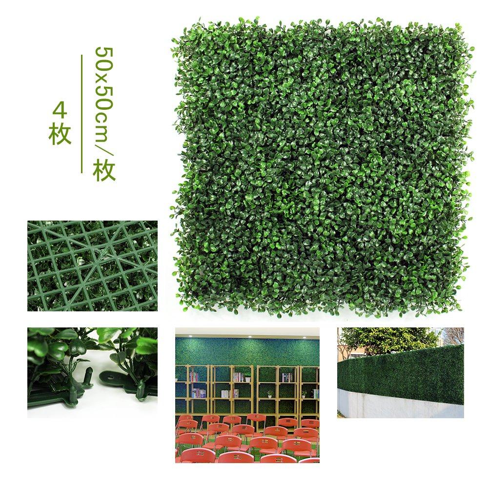 ULAND 壁面緑化 フェイクグリーン グリーンフェンス 人工植物 マット グリーン ガーデン フェンス 目隠し 店舗装飾 壁掛け 人工観葉植物 芝生 緑 ボックスウッド 50x50cm/枚 4枚(グリーン1) B0776TXZJN グリーン1 グリーン1