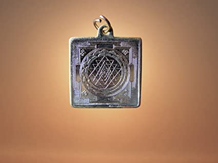 Buy Shiv Yog Mettalic Shree Yantra Locket (3 36cm X 3 36cm, Golden