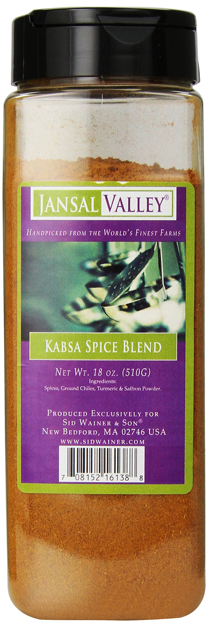 Jansal Valley Kabsa Spice Blend, 18 Ounce by Jansal Valley (Image #1)