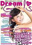Dream Girls Vol.13 (メディアパルムック)