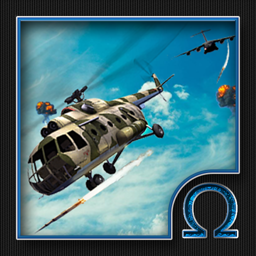 Cobra Helicopter Gunship (Gunship: Battle Helicopter)