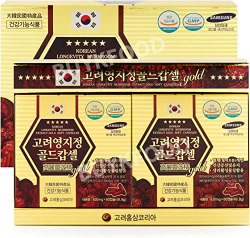 Korean Reishi Mushroom Extract Gold Capsules 830mg X 120Tablets 3.5oz , Red Ganoderma Mushroom Tablets