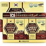 Korean Reishi Mushroom Extract Gold Capsules 830mg X 120Tablets (3.5oz), Red Ganoderma Mushroom / Longvity (Reishi Mushroom Tablets)