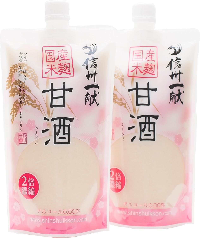 信州一献 甘酒 無添加 国産米麹のみ500g二倍濃縮タイプ