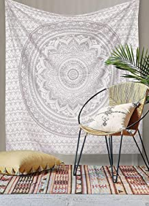 """ANJANIYA New Silver Ombre Tapestry Wall Hanging Indian Tapestry Dorm Decor Mandala Tapestry Metallic Hippy Wall Art Psychedelic Hippie Wall Hanging Bohemian Decor (Silver, 54""""X60"""")"""