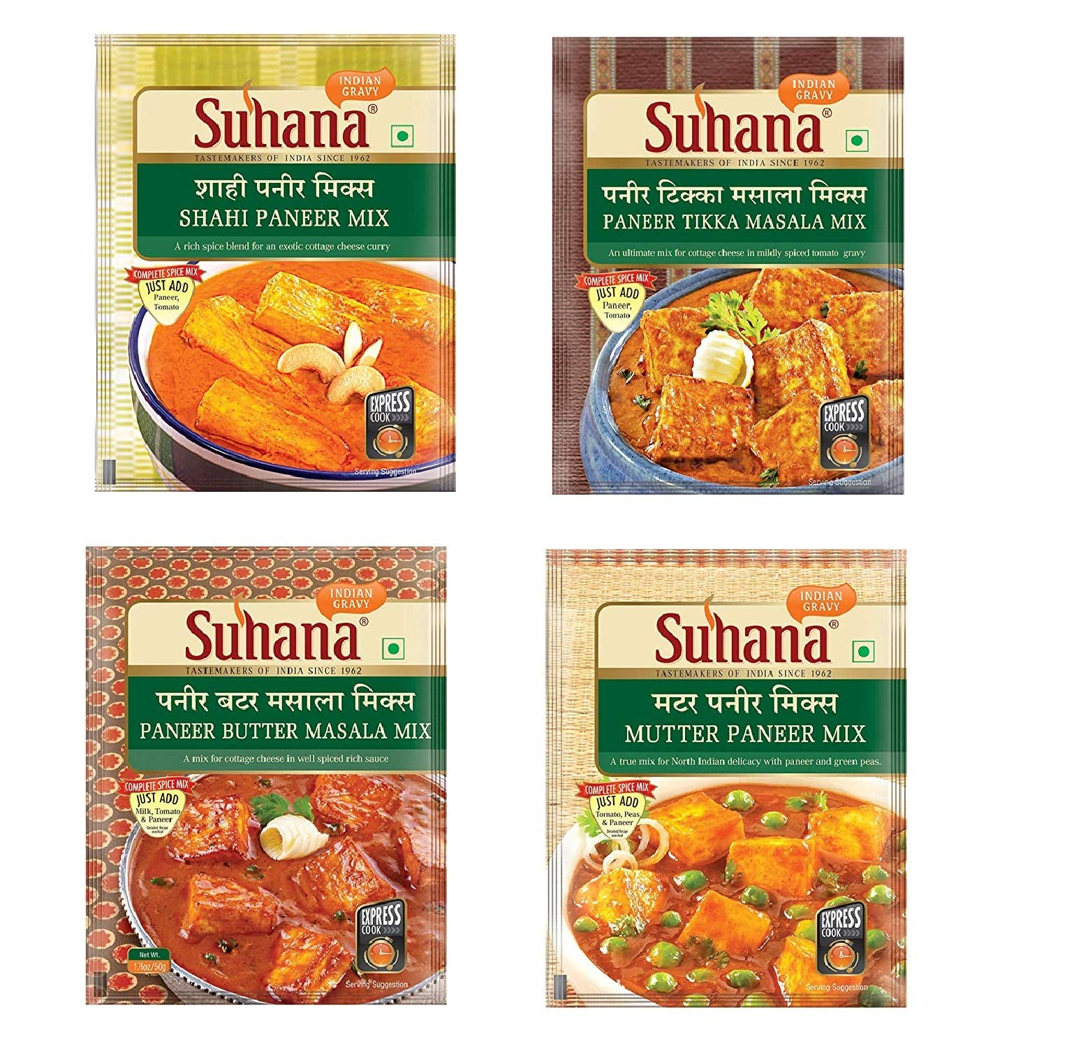 Suhana Paneer Combo of 8 (Shahi Paneer 2 - Paneer Butter 2 -Paneer Tikka 2 -Mutter Paneer 2) Easy to Cook