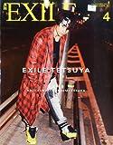 月刊EXILE(エグザイル) 2015年 04 月号 [雑誌]