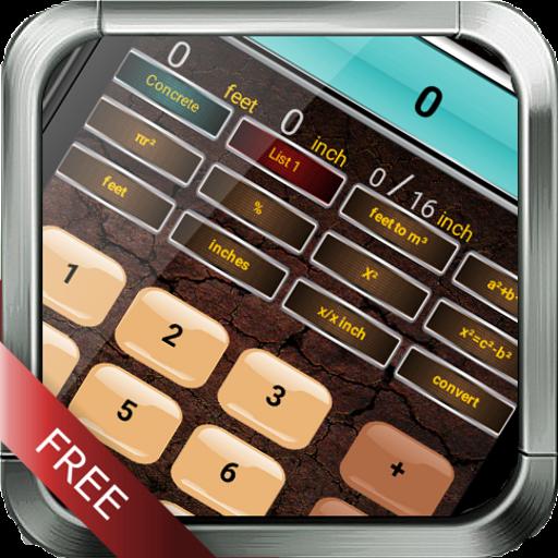 Concrete Calculator FREE (Brick Calculator Patio)