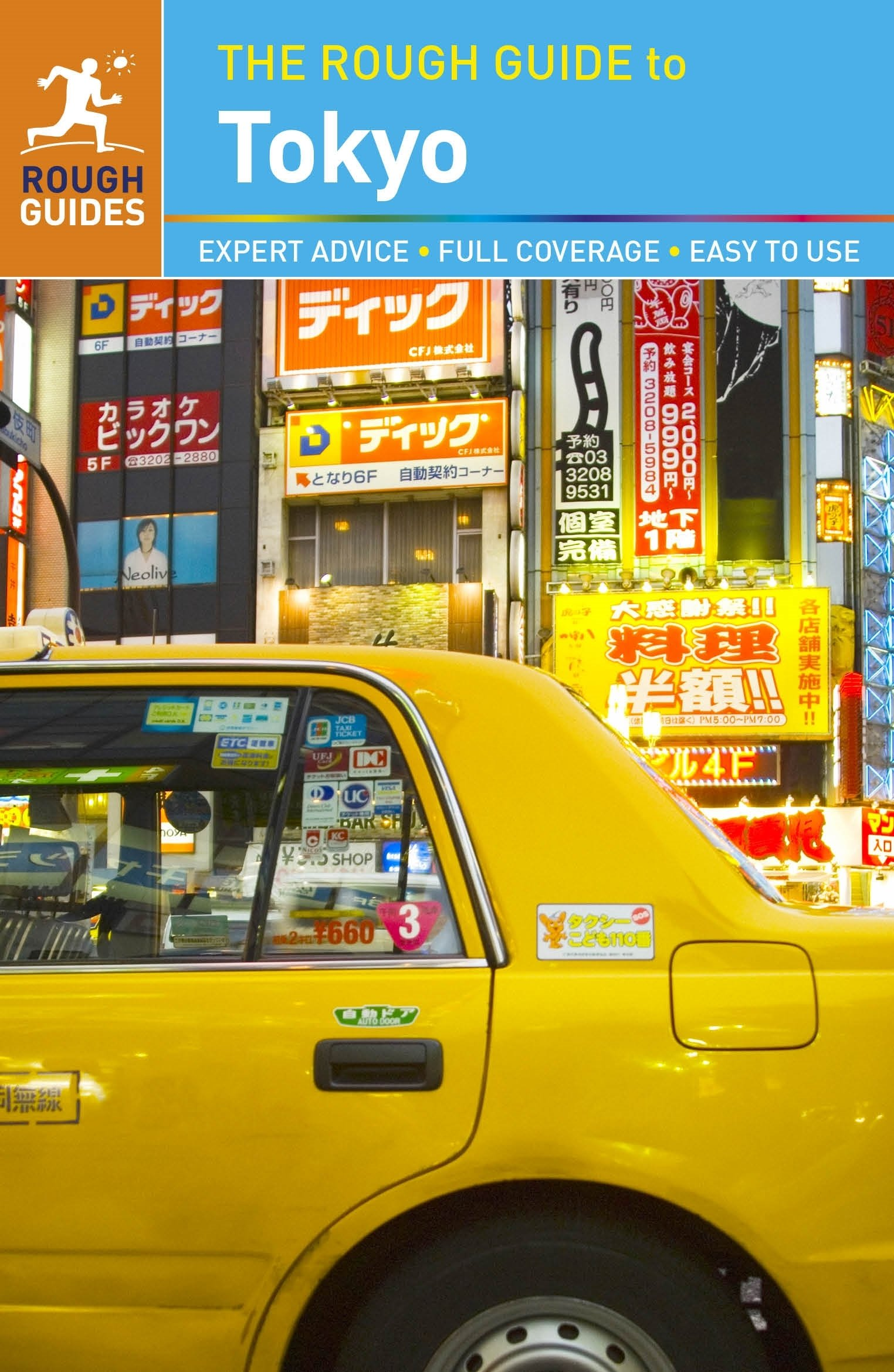 The Rough Guide to Tokyo ebook