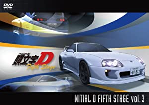 頭文字D Fifth Stage DVD