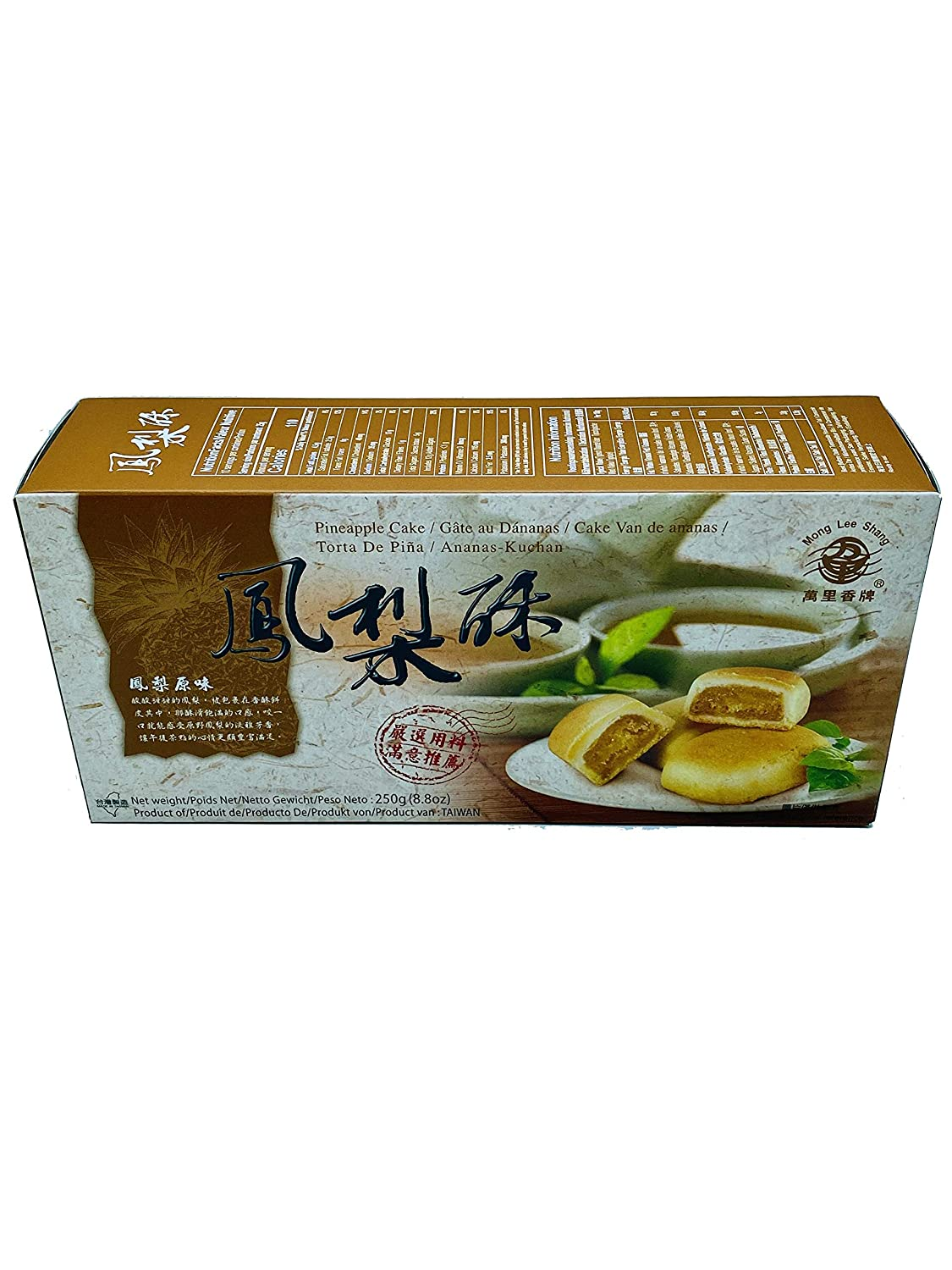 Mong Lee Shang Traditional Taiwanese Pineapple Cake 8.8 Oz 1 Pack (10p)