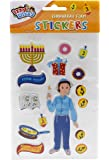 Chanukah Foam Stickers - Dreidels, Menorahs and More - Hanukah Stationary, Arts and Crafts - Gifts and Games by Izzy 'n' Dizzy