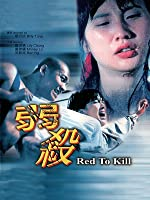 Red to Kill