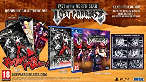 PS4 - Fist of the North Star: Lost Paradise - Day One Edition - [PAL EU]