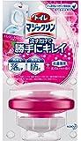 トイレマジックリン トイレ用洗剤 流すだけで勝手にキレイ ローズせっけんの香り 本体 80g