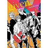 Given, Vol. 1 (1)