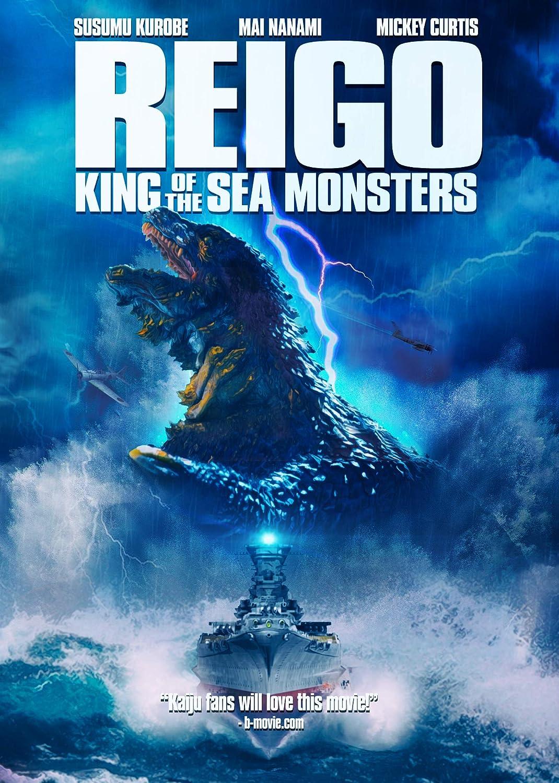 Amazon Com Reigo King Of The Sea Monsters Susumu Kurobe Mai Nanami Mickey Curtis Movies Tv