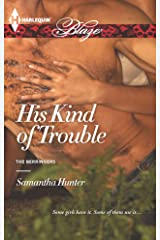 His Kind of Trouble (The Berringers Book 3) Kindle Edition