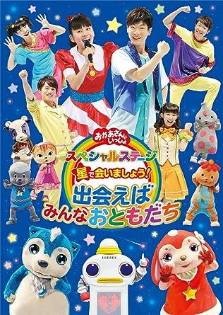 Amazon.co.jp | おかあさんとい...