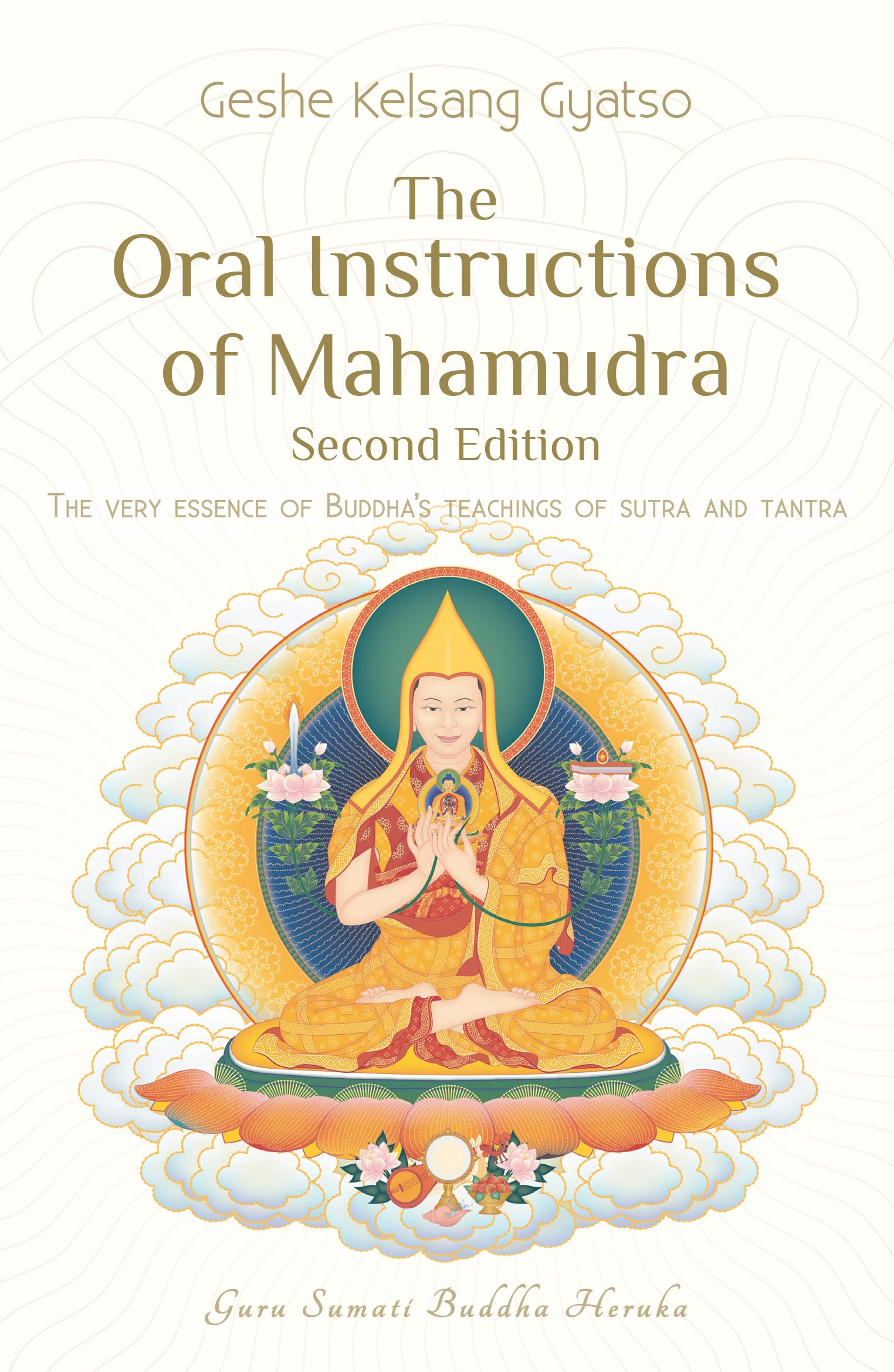 Amazon com: The Oral Instructions of Mahamudra: The Very