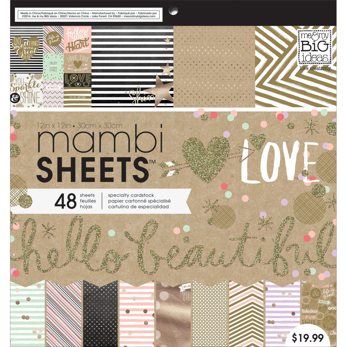 me & my BIG ideas Gold Rush Mambi Sheets, 12-Inch by 12-Inch me and my BIG Ideas PADX-272