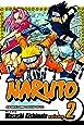 Naruto, Vol. 2 (2)