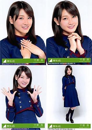 【守屋茜】 公式生写真 欅坂46 不協和音 封入特典 4種コンプ