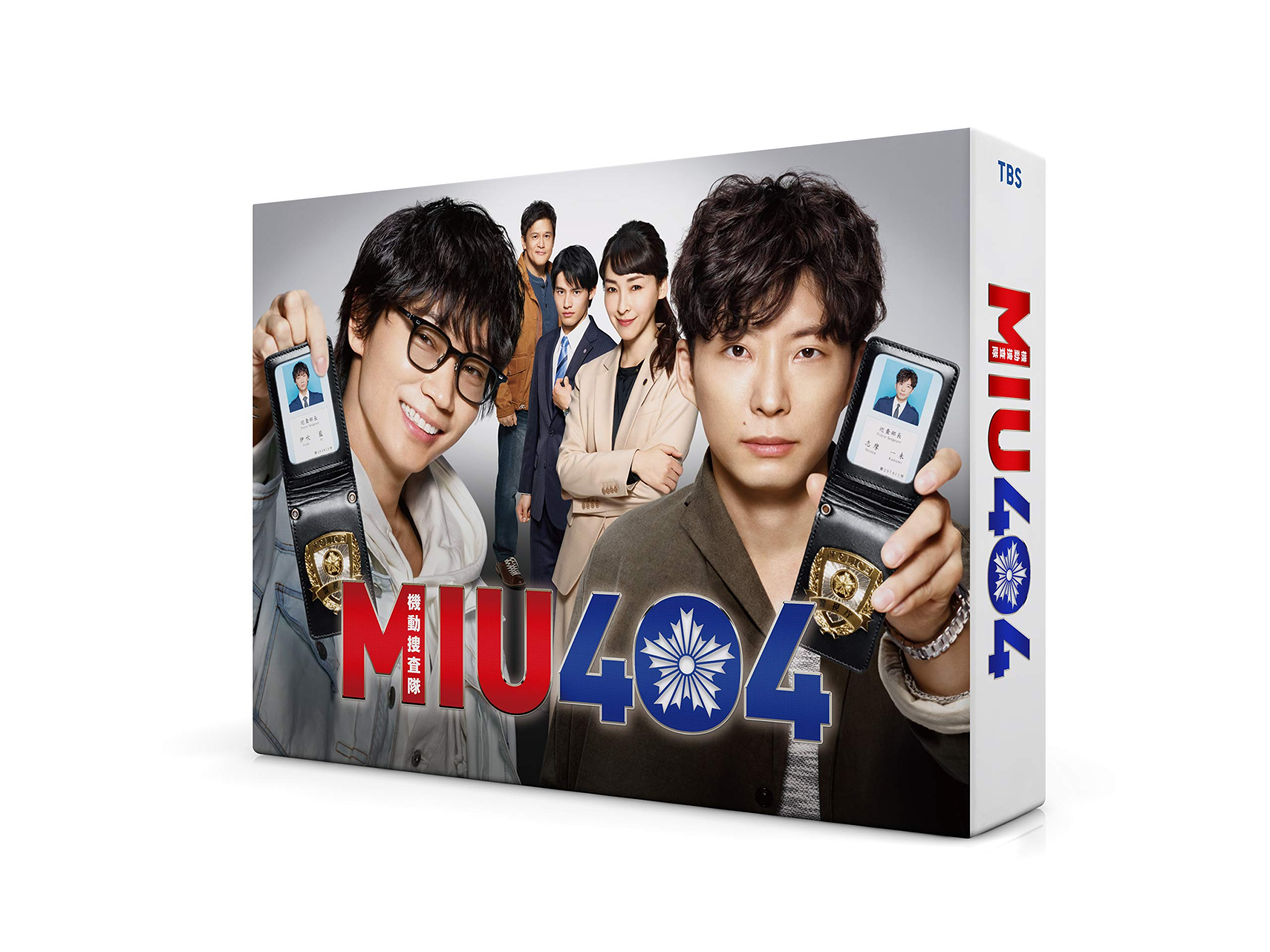 『MIU404 -ディレクターズカット版-』ブルーレイ&DVD BOX登場!初回生産限定特典・店舗特典・割引情報【12月25日発売!】