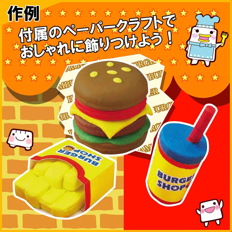 Japanese Make an eraser Burger