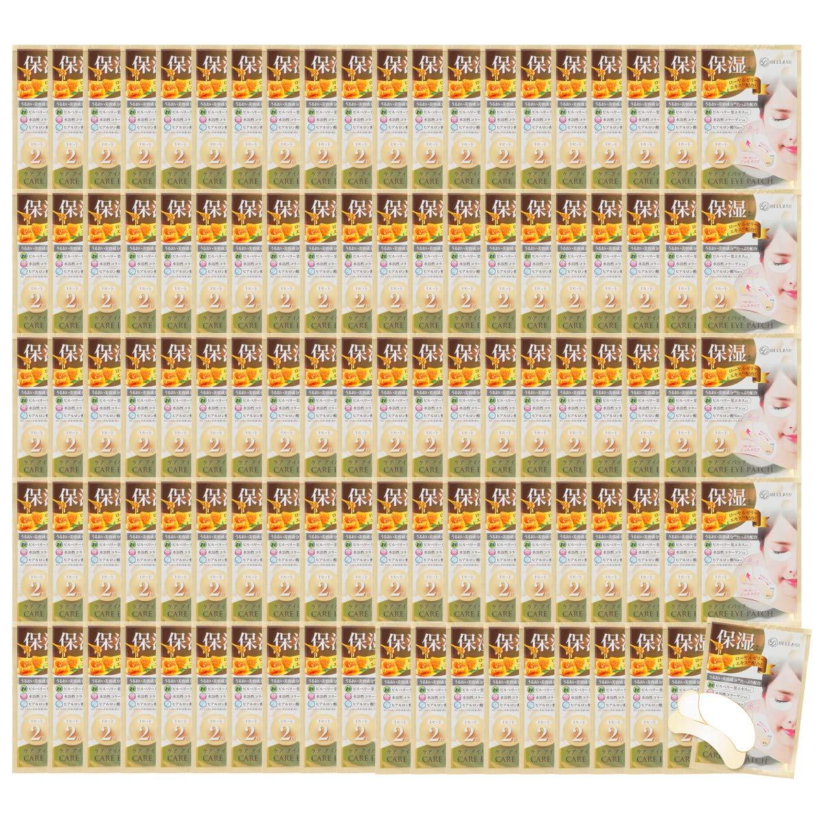 値引 【全4種 B07BQ43MVK】 < BELLASH ] > ケア アイパッチ 2枚×100袋セット [ シート アイパッチ アイパック アイシートマスク 目元パック 目元シート 目元 目もと 目袋 パック マスク シート 保湿 美容液 アイケア 目元集中ケア 目元ケア ] 2枚×100袋 B07BQ43MVK, 藤橋村:233ef6d9 --- ultraculture.ru