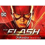 The Flash/フラッシュ<サード・シーズン>(字幕版)