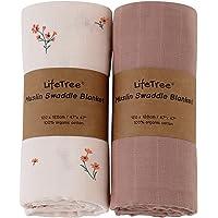 LifeTree - Manta de muselina para recién nacidos, 100% algodón orgánico, grande, 119,4 x 119,4 cm, color sólido…