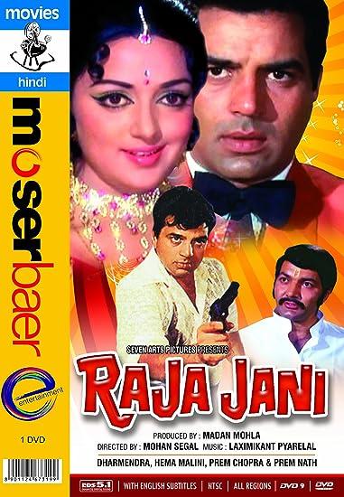 Raja jani hindi movie song download