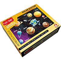 Kidz Valle Solar System 48 Pieces Tiling Puzzles (Jigsaw Puzzles, Puzzles for Kids, Floor Puzzles) Puzzles for Kids Age 4 Years and Above