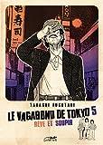 Le vagabond de Tokyo, Tome 5 : Rêve et soupir