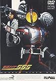 仮面ライダー555 VOL.2 [DVD]