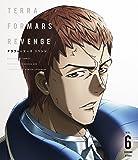 TERRAFORMARS REVENGE Vol.6<初回仕様版>【Blu-ray】
