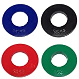 """FXR Sports 2"""" Fractional Olympic Weight Plates (0.25, 0.5, 0.75 & 1kg Available)"""