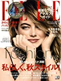 ELLE JAPON (エル・ジャポン) 2018年 11月号 デジグアルスカーフバッグ付録付き特別版 (FG MOOK)
