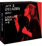 My 2 Decades[DVD](特典なし)