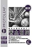 プロトリーフ 苦土石灰(粉) 5kg