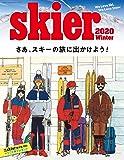 skier 2020 WINTER (別冊山と溪谷)