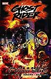Ghost Rider - Volume 2 (Ghost Rider (Marvel Comics))