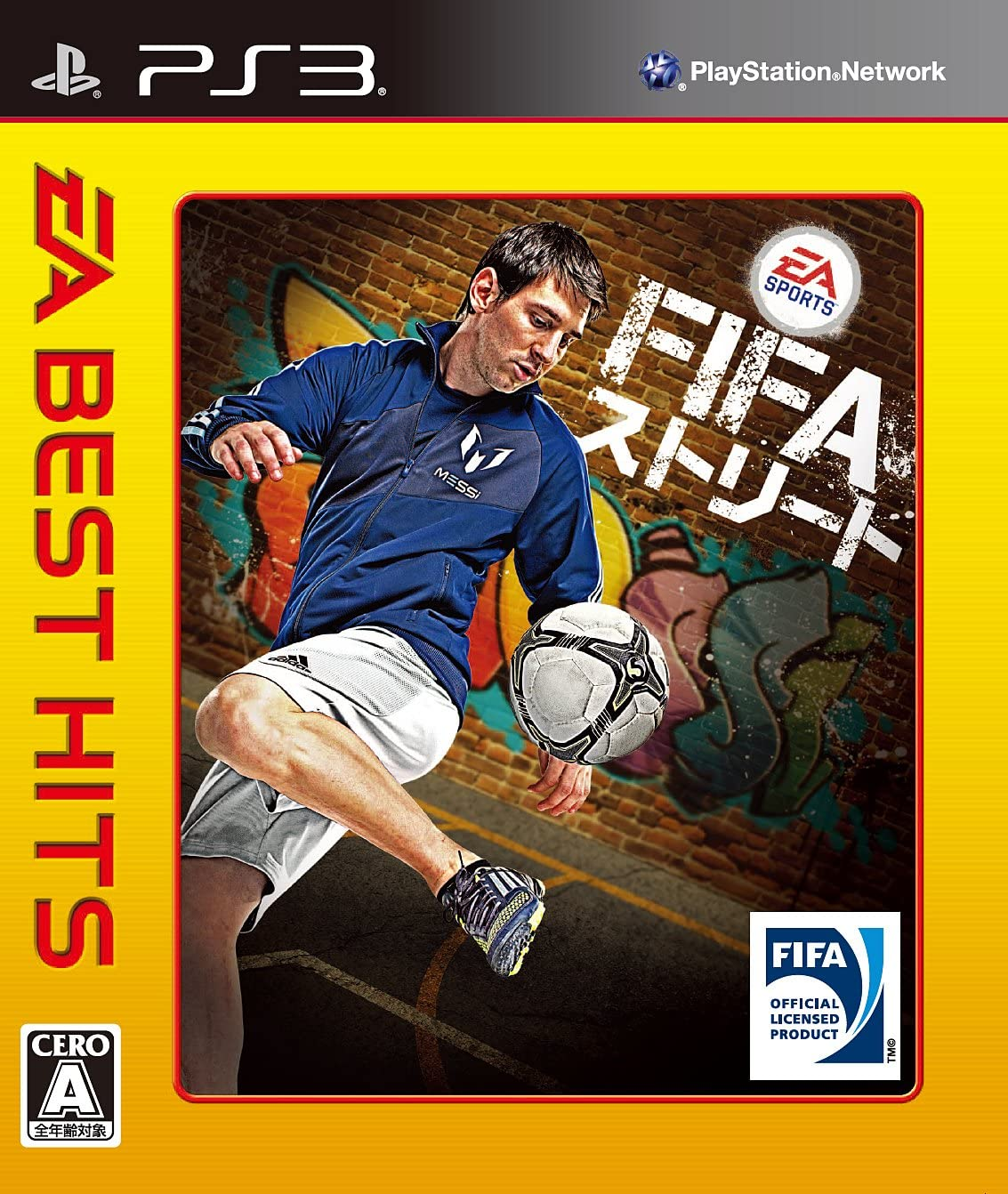 EA BEST HITS FIFAストリート - PS3