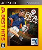 EA BEST HITS FIFAストリート